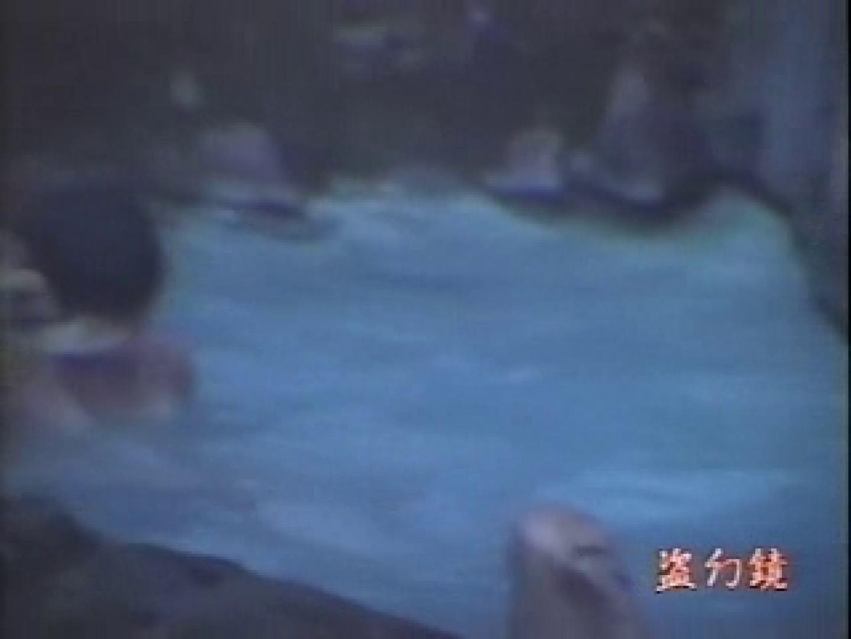 絶景高級浴場素肌美人zk-3 ギャル入浴 戯れ無修正画像 99連発 8