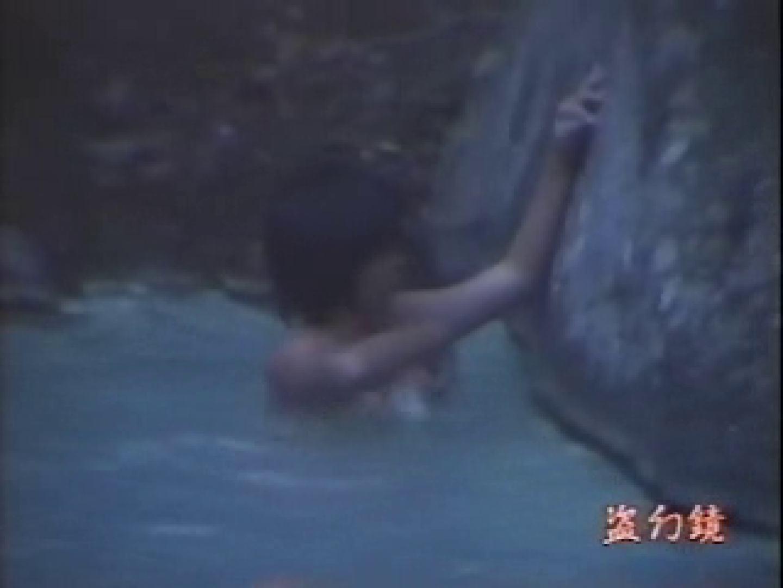 絶景高級浴場素肌美人zk-3 オマンコギャル  99連発 10