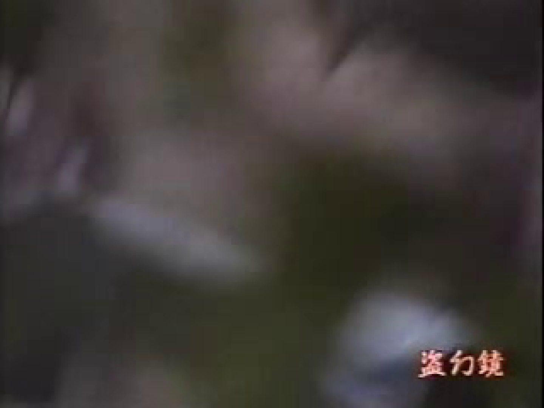 絶景高級浴場素肌美人zk-3 オマンコギャル  99連発 20