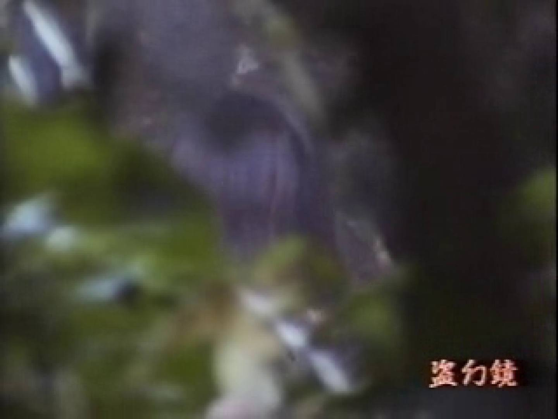 絶景高級浴場素肌美人zk-3 ギャル入浴 戯れ無修正画像 99連発 23