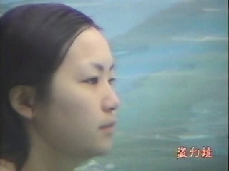 絶景高級浴場素肌美人zk-3 ギャル入浴 戯れ無修正画像 99連発 38