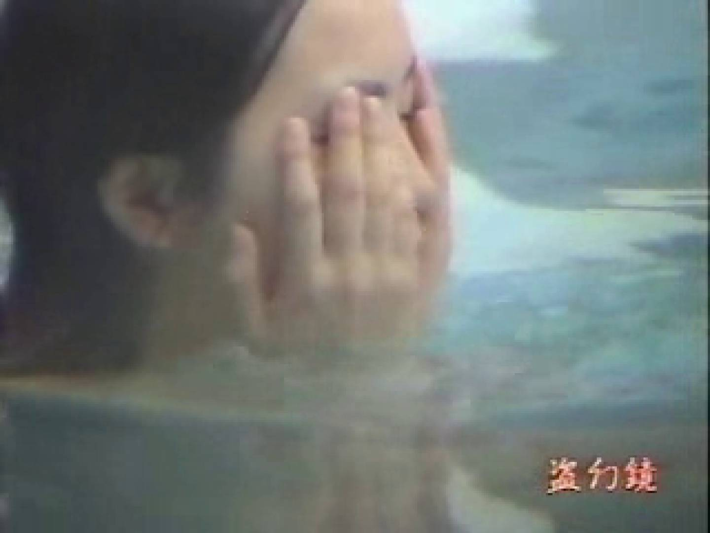 絶景高級浴場素肌美人zk-3 チクビ われめAV動画紹介 99連発 39