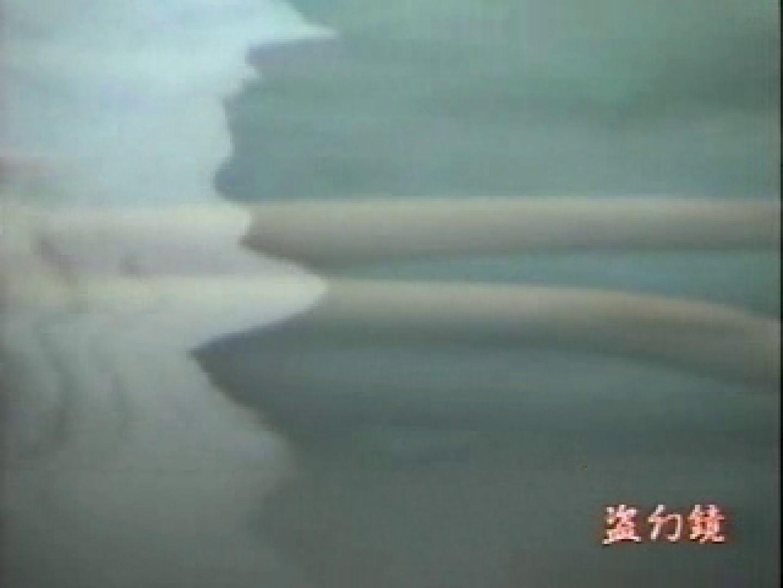 絶景高級浴場素肌美人zk-3 オマンコギャル | 無修正マンコ  99連発 41