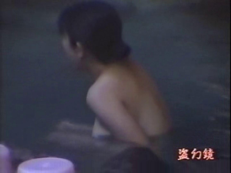 絶景高級浴場素肌美人zk-3 オマンコギャル  99連発 75