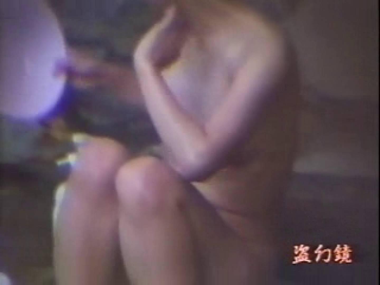 絶景高級浴場素肌美人zk-3 チクビ われめAV動画紹介 99連発 79