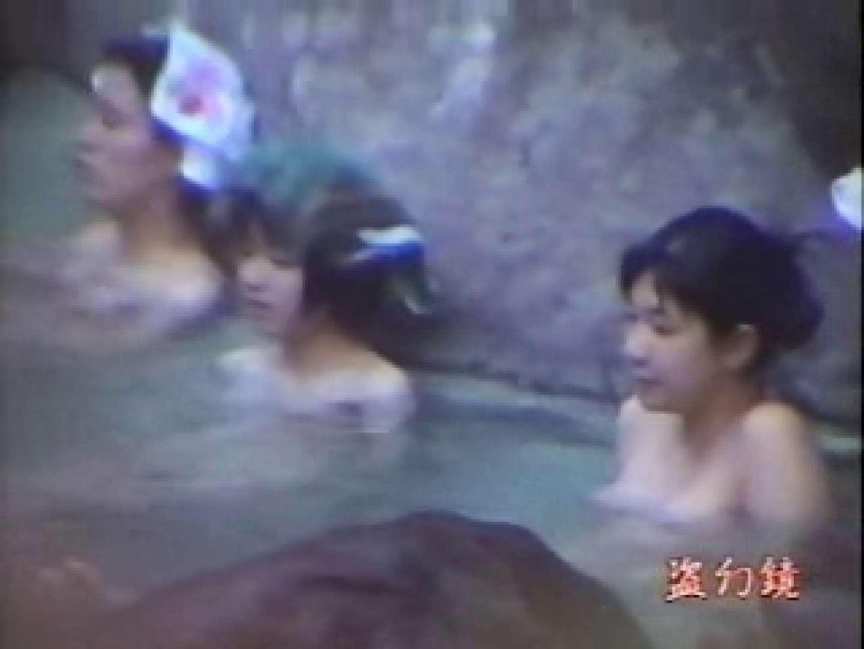 絶景高級浴場素肌美人zk-3 盗撮 えろ無修正画像 99連発 82