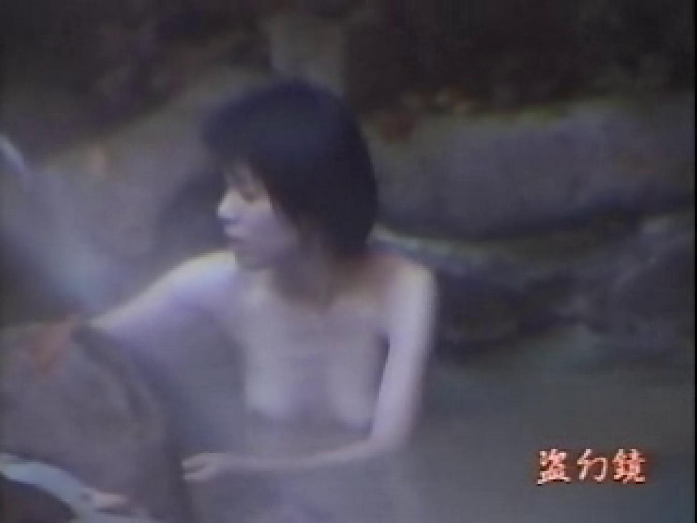 絶景高級浴場素肌美人zk-3 オマンコギャル  99連発 85