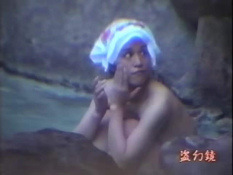 絶景高級浴場素肌美人zk-3 オマンコギャル  99連発 90