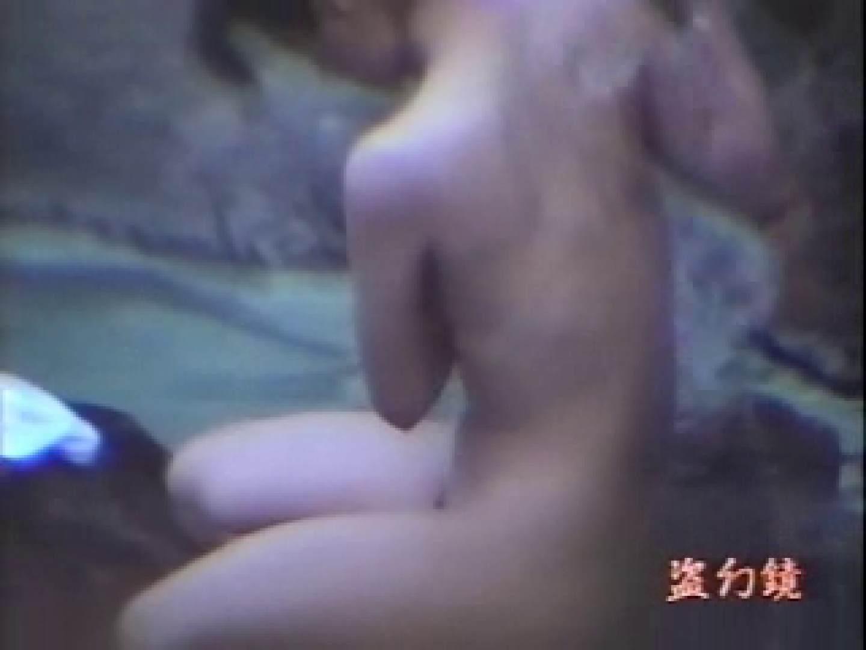 絶景高級浴場素肌美人zk-3 オマンコギャル | 無修正マンコ  99連発 91