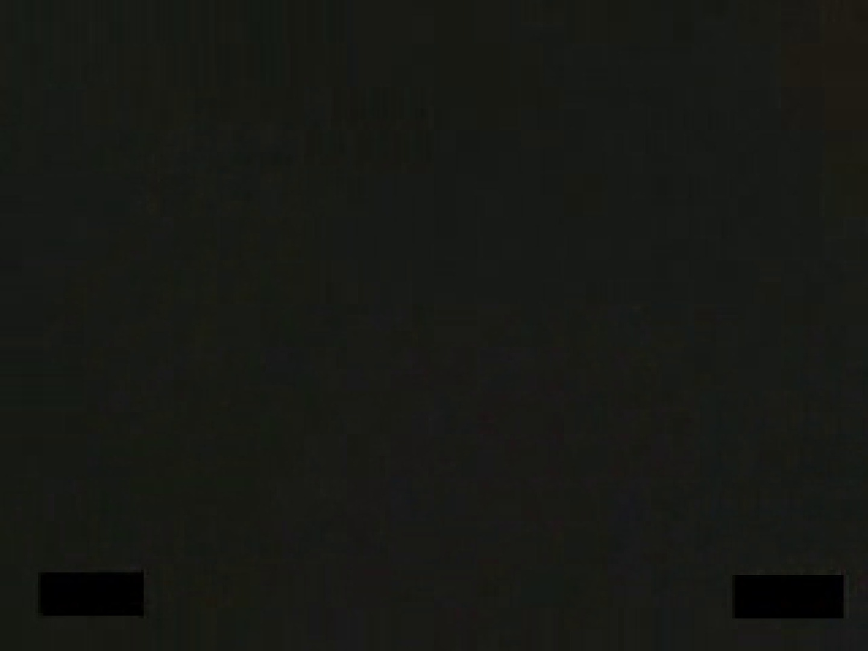 住宅街の秘密vol.10 オマタギャル ぱこり動画紹介 58連発 48