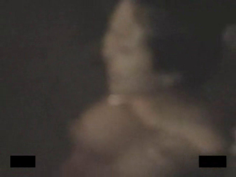エロテロリスト vol.9 パンティ ワレメ動画紹介 41連発 28