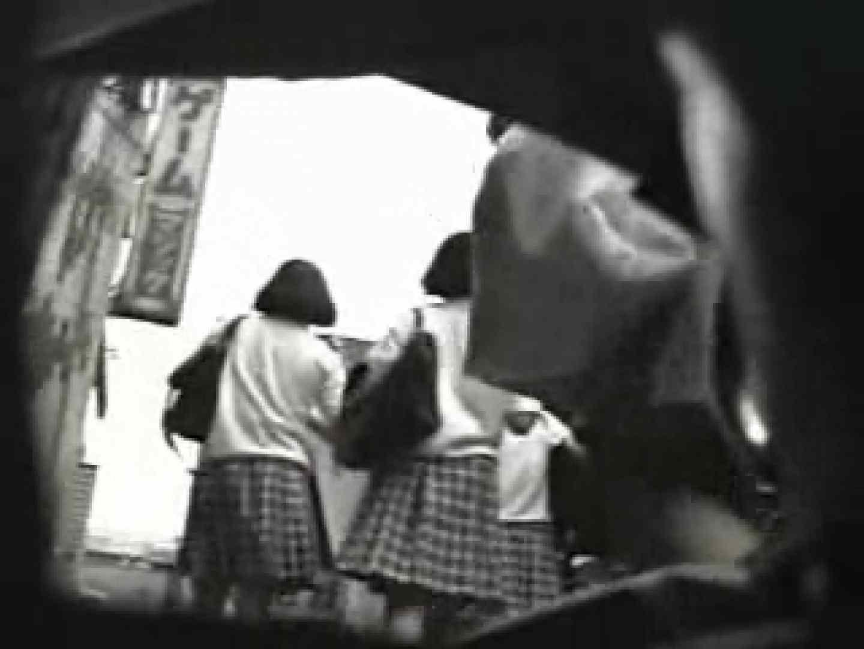 制服女子! 処女狩りパンチラvol.1 チラ 盗み撮り動画キャプチャ 47連発 9