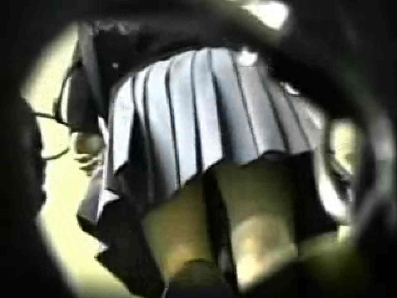制服女子! 処女狩りパンチラvol.1 ギャルのエロ生活  47連発 42