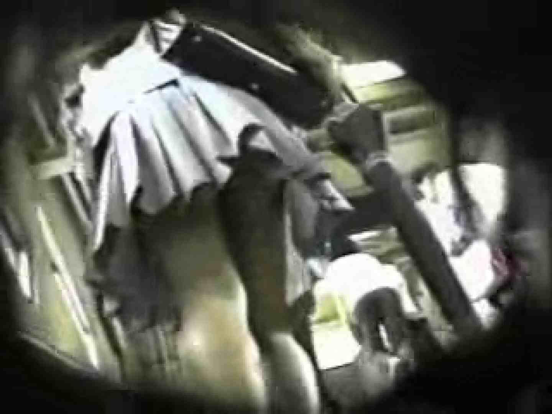 制服女子! 処女狩りパンチラvol.1 チラ 盗み撮り動画キャプチャ 47連発 45