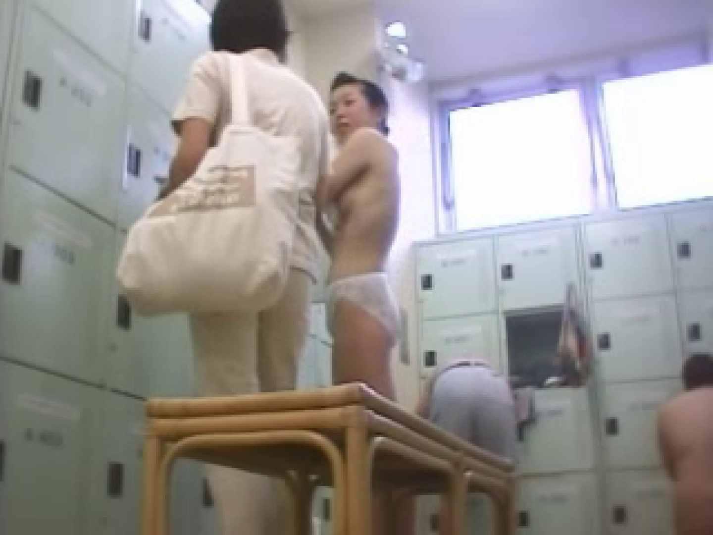 艶やか美女 煌き裸体vol.3 無修正マンコ  58連発 56