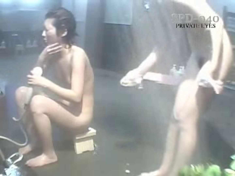 ガラスの館 Vol.2 spd-040 ギャル入浴 オマンコ無修正動画無料 88連発 38