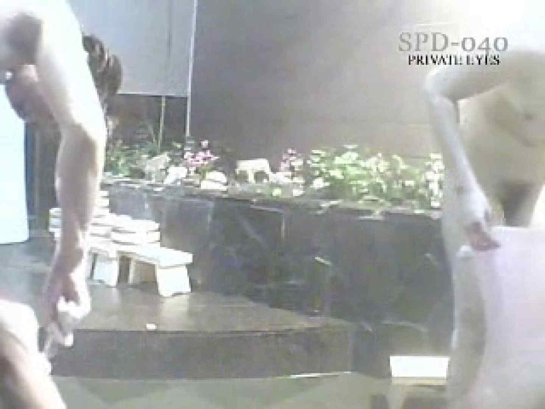 ガラスの館 Vol.2 spd-040 OLのエロ生活 SEX無修正画像 88連発 42