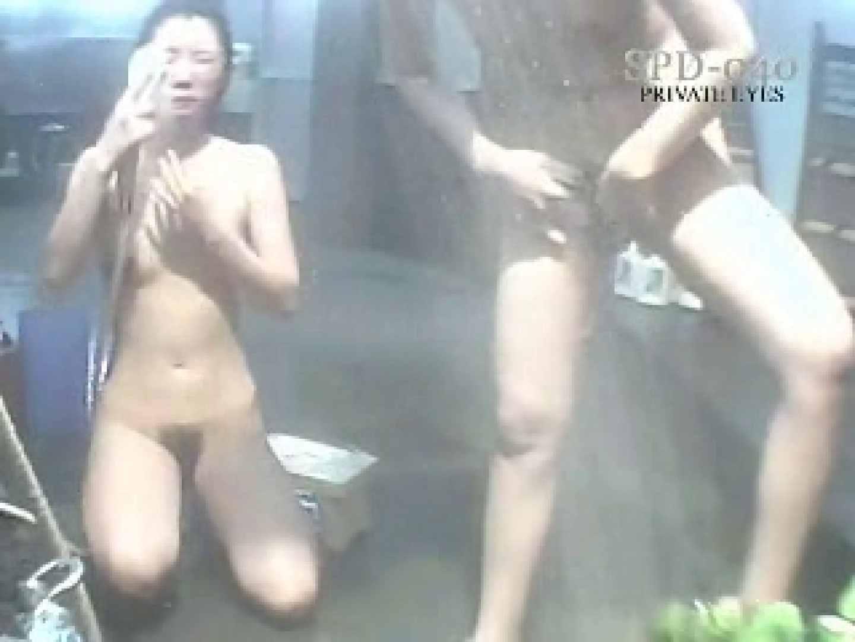 ガラスの館 Vol.2 spd-040 ギャル入浴 オマンコ無修正動画無料 88連発 46