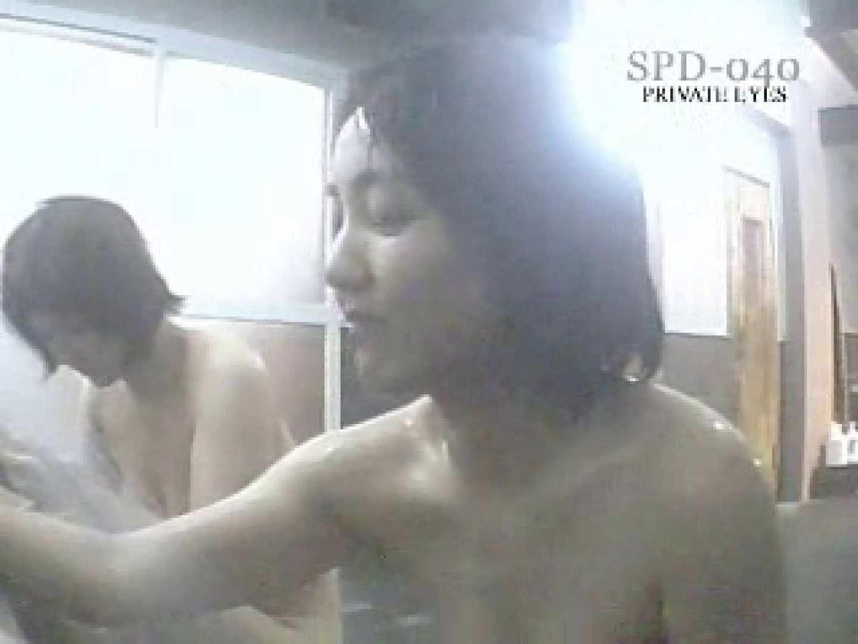 ガラスの館 Vol.2 spd-040 スケベ エロ無料画像 88連発 55