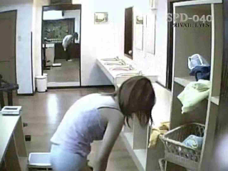 ガラスの館 Vol.2 spd-040 盗撮 すけべAV動画紹介 88連発 67