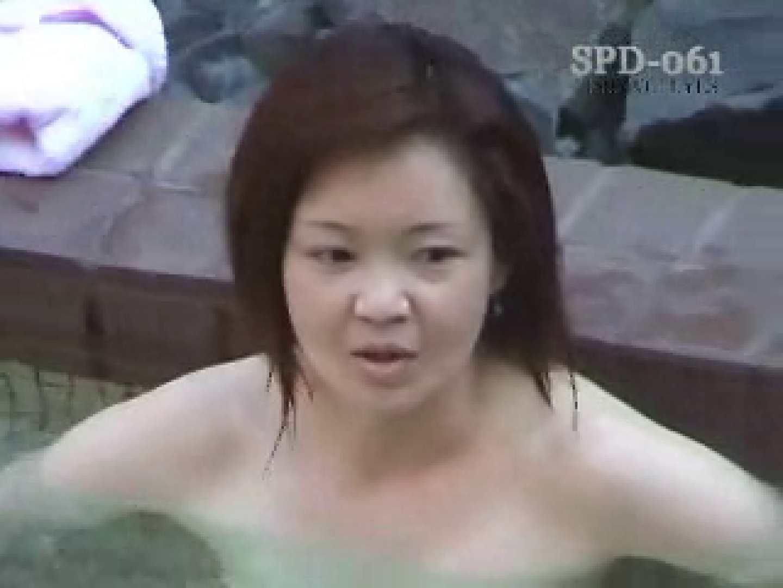 新・露天浴場⑧人妻編spd-61 オマタギャル オメコ動画キャプチャ 48連発 13