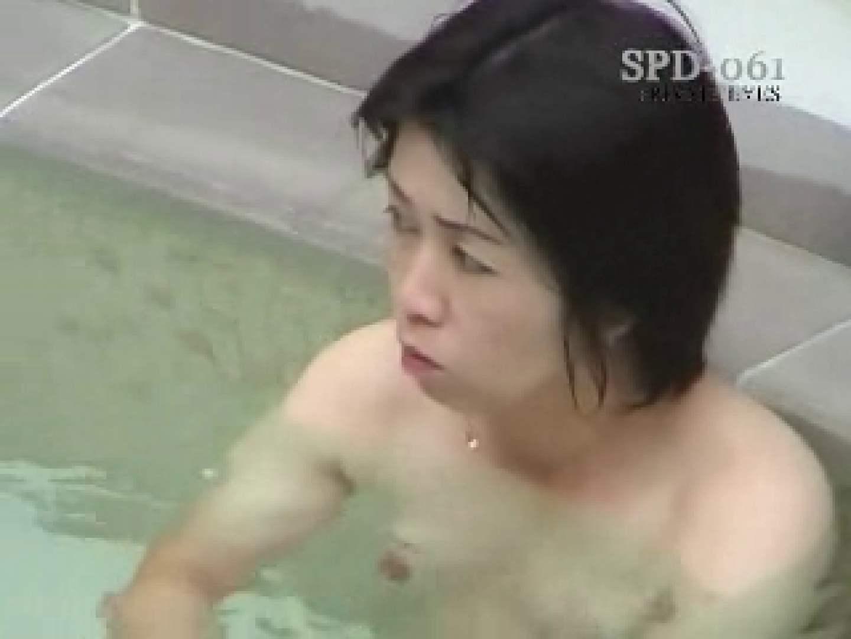 新・露天浴場⑧人妻編spd-61 露天風呂 のぞき動画画像 48連発 32