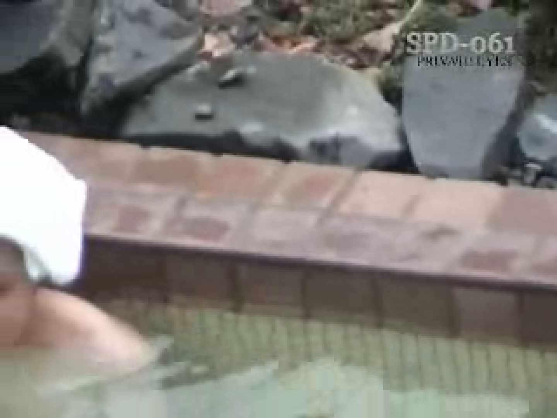 新・露天浴場⑧人妻編spd-61 ギャル入浴 | 盗撮  48連発 41