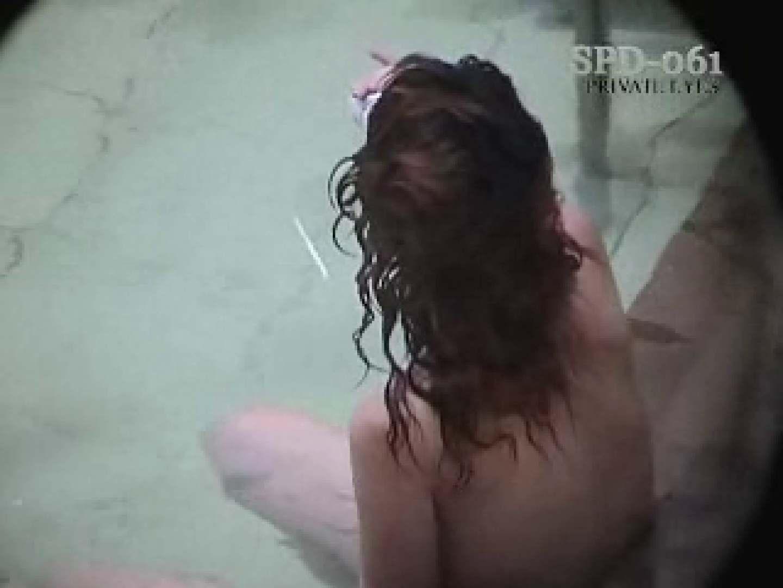 新・露天浴場⑧人妻編spd-61 露天風呂 のぞき動画画像 48連発 47