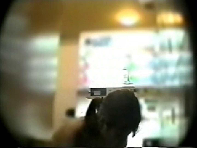 女子K生限定!生のぞき女風呂 オマタギャル エロ無料画像 93連発 83