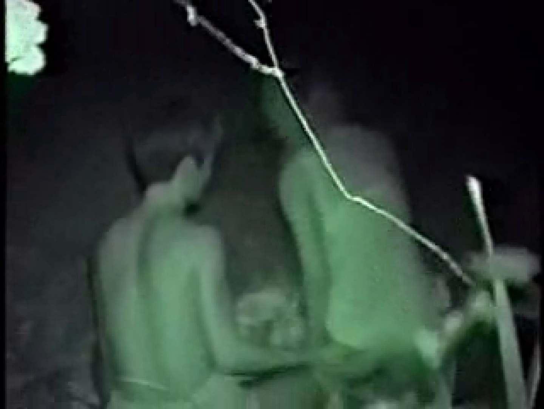 深夜密撮 公園カップル 赤外線  36連発 8