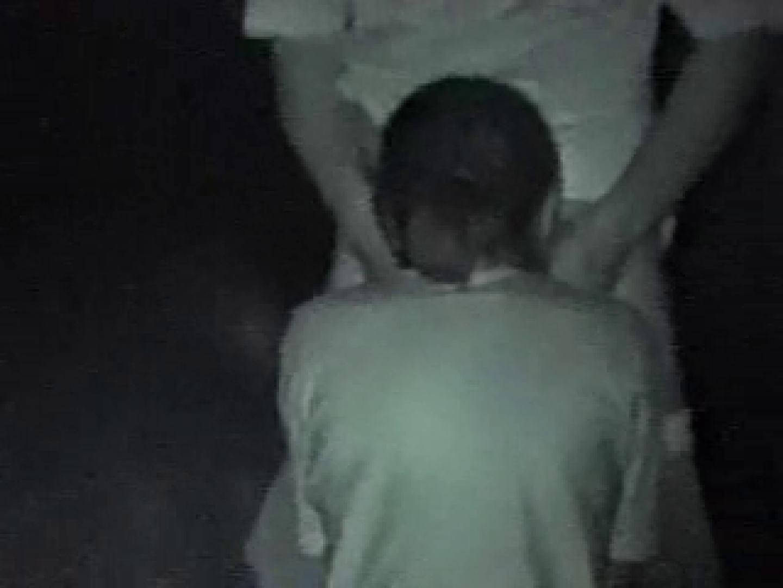 深夜密撮 公園カップル 赤外線 | セックス  36連発 13
