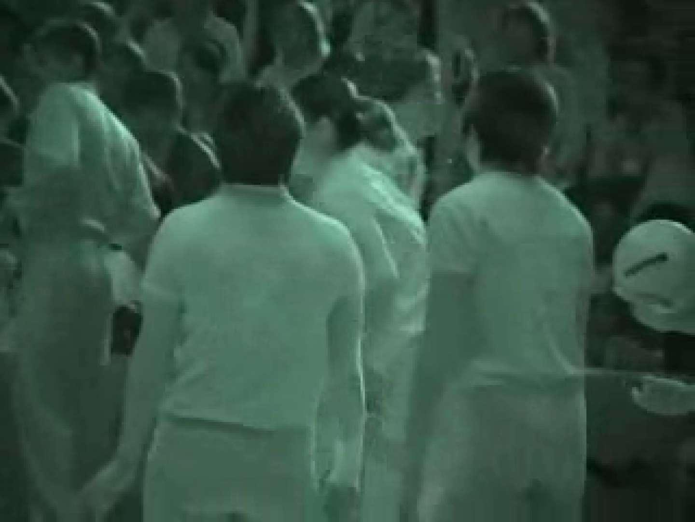 赤外線バレー02 赤外線 アダルト動画キャプチャ 27連発 11