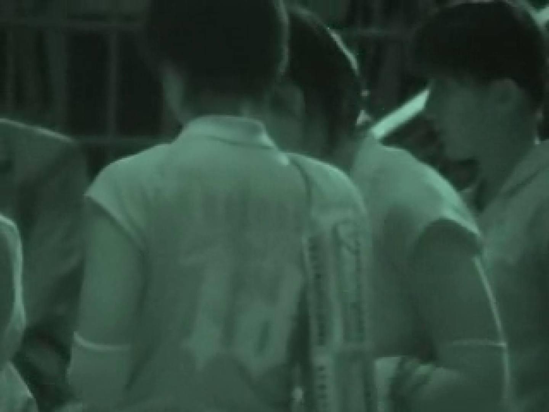 無料アダルト動画:赤外線バレー02:のぞき本舗 中村屋