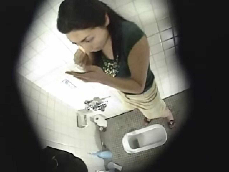 緊急放尿!! 都内某公園潜入盗撮 黄金水 | ギャルの放尿  95連発 7