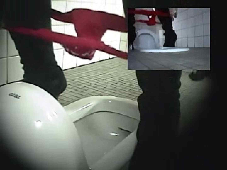緊急放尿!! 都内某公園潜入盗撮 黄金水 | ギャルの放尿  95連発 31