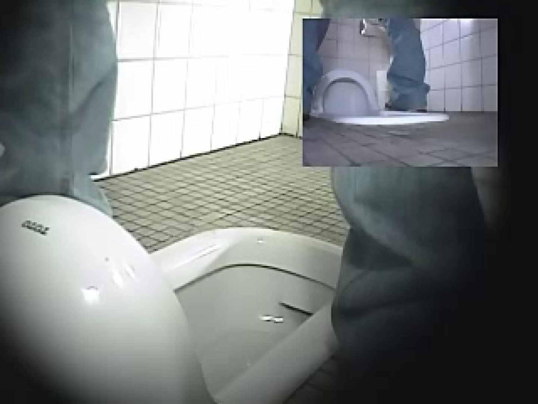 緊急放尿!! 都内某公園潜入盗撮 黄金水 | ギャルの放尿  95連発 55