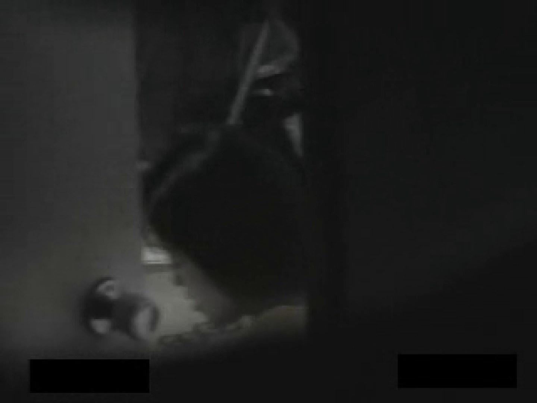 野外徘徊ストーキング! 全裸ギャル SEX無修正画像 60連発 27
