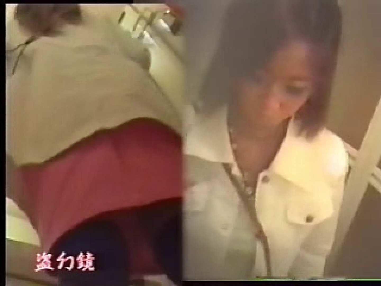 覗き見!日焼けサロンvol.2 覗き スケベ動画紹介 48連発 46