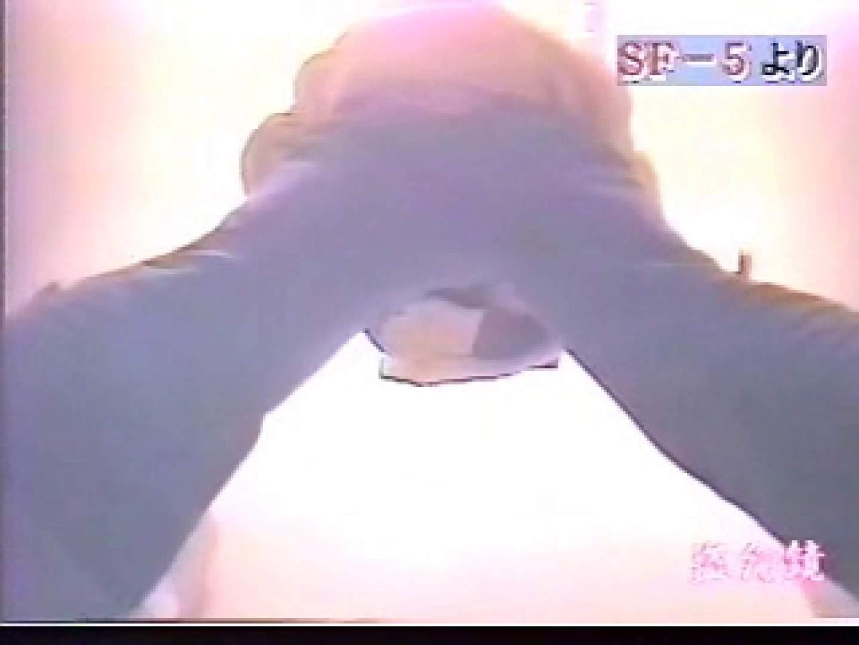 1999ジパングカタログビデオ03.mpg ギャル入浴 | 厠  25連発 13