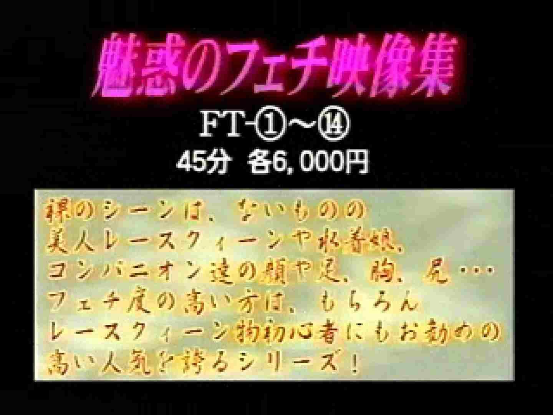 1999ジパングカタログビデオ03.mpg ギャル入浴  25連発 18