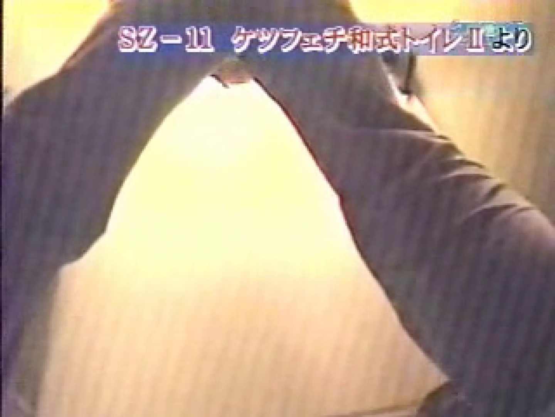 1999ジパングカタログビデオ03.mpg ギャル入浴  25連発 21