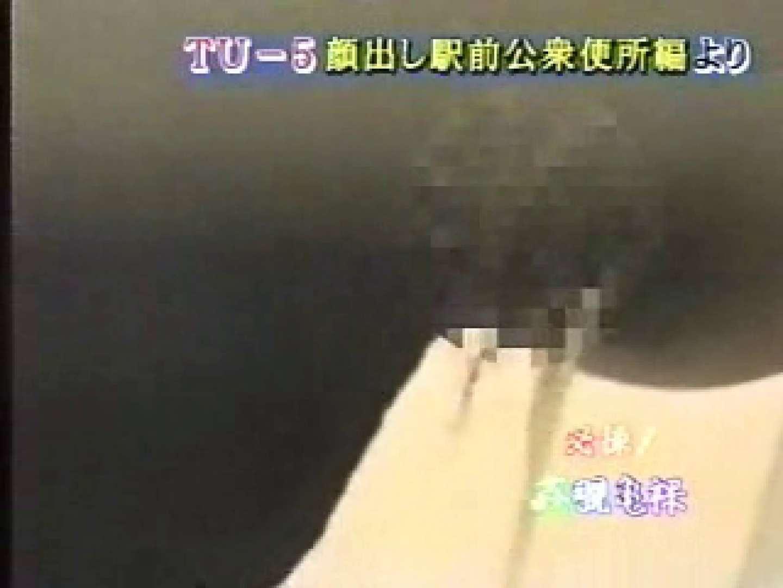 1999ジパングカタログビデオ03.mpg ギャル入浴  25連発 24