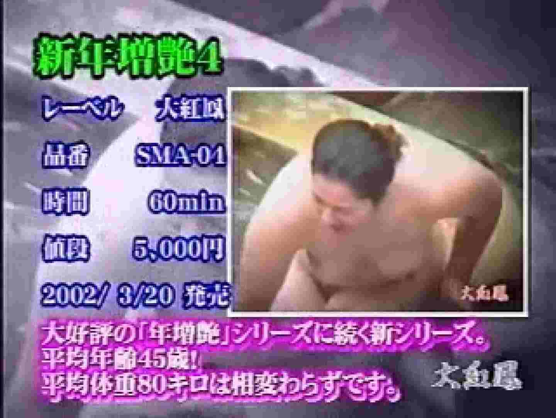 2002ジパングカタログビデオ01.mpg 隠撮 | 0  34連発 3