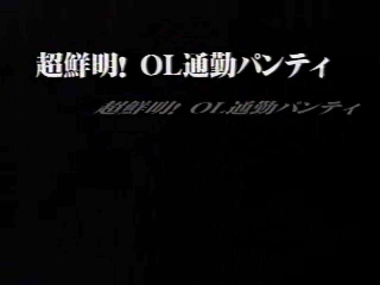 2002ジパングカタログビデオ01.mpg 隠撮  34連発 12