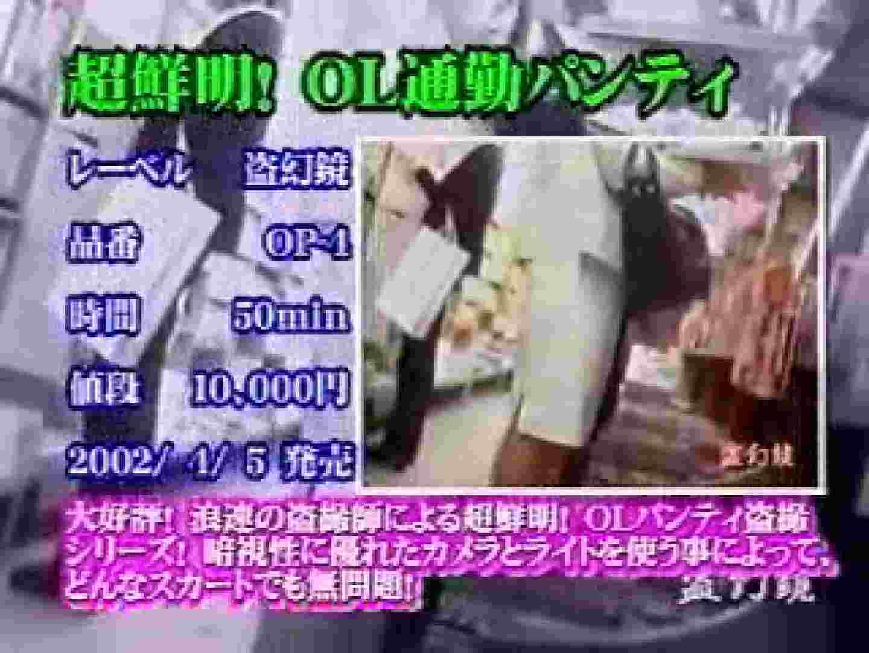 2002ジパングカタログビデオ01.mpg 隠撮 | 0  34連発 13