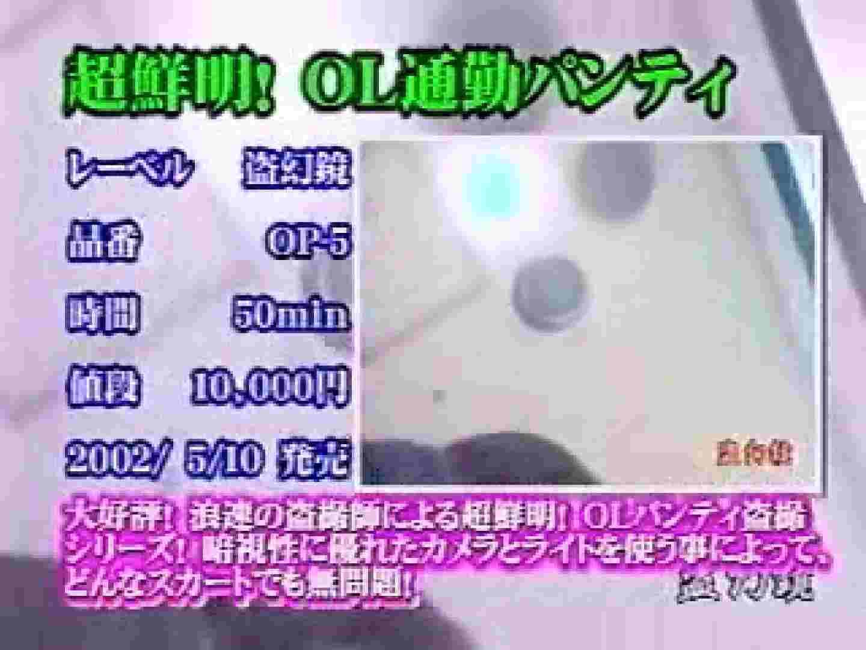 2002ジパングカタログビデオ01.mpg 隠撮  34連発 14