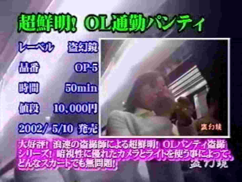 2002ジパングカタログビデオ01.mpg 隠撮 | 0  34連発 15