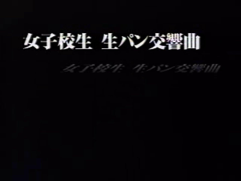 2002ジパングカタログビデオ01.mpg 隠撮  34連発 16