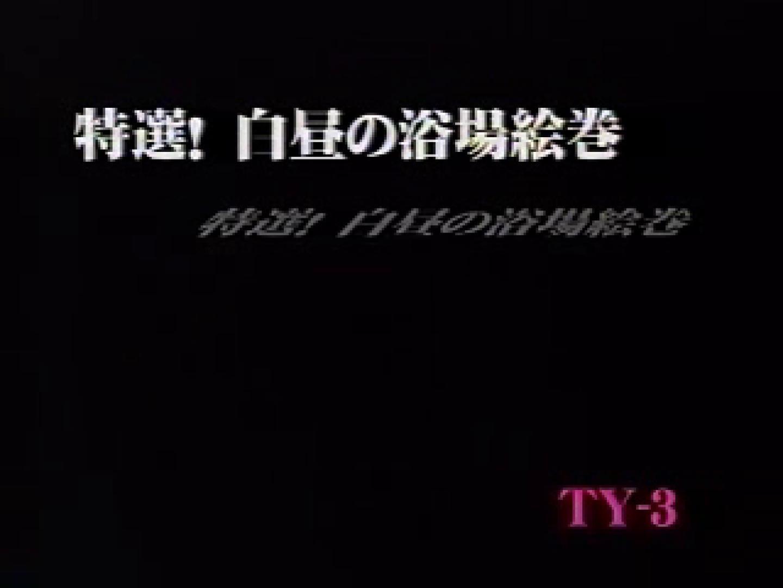 2002ジパングカタログビデオ01.mpg 隠撮 | 0  34連発 19