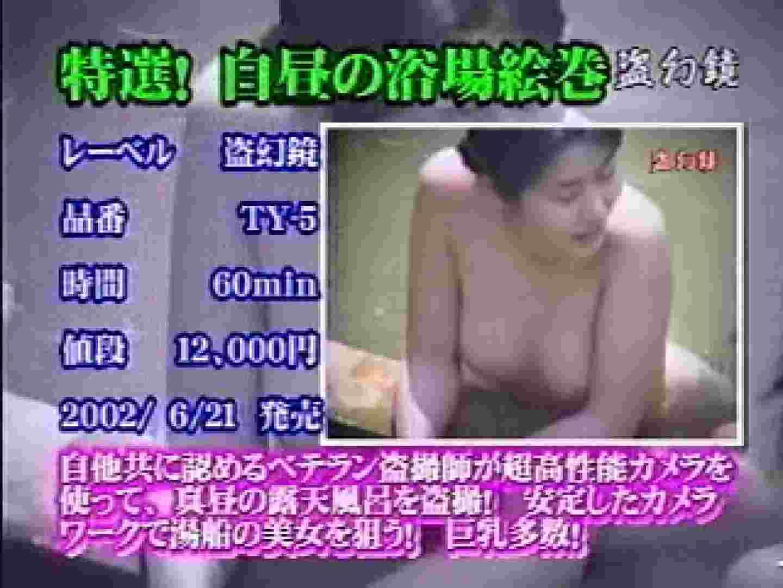 2002ジパングカタログビデオ01.mpg 隠撮  34連発 20